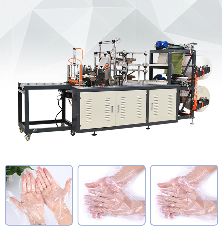 The automatic disposable plastic glove making machine