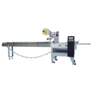 automatic multi-function food packaging machine